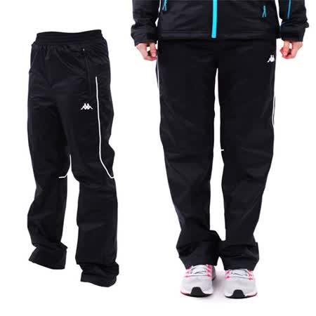 (女) KAPPA 雙層長褲-防風 防潑水 保暖 刷毛 黑白銀