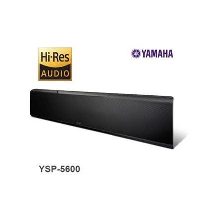 YAMAHA Soundbar 旗鑑級YSP系列家庭劇院YSP-5600