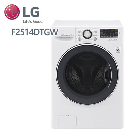 促銷★LG樂金 14公斤直驅變頻洗脫烘滾筒洗衣機 F2514DTGW  含基本安裝
