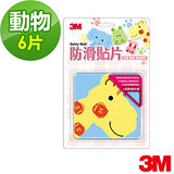 3M 防滑貼片(動物/6片裝)