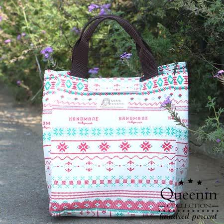 DF Queenin - 溫馨可愛款便當袋保溫袋野餐袋-共3色