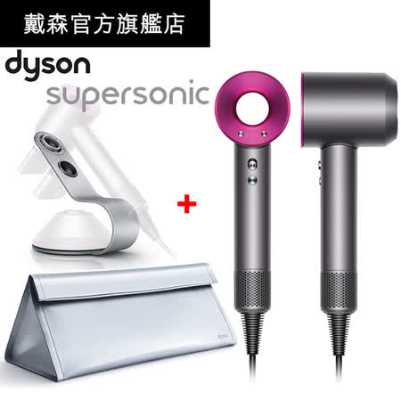 Dyson Supersonic吹風機 HD01 桃紅色(送銀色收納包)