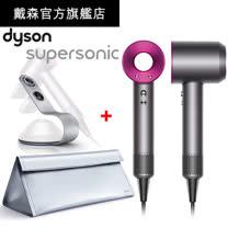 【送dyson兩千禮券+101潘朵拉亮髮梳】dyson Supersonic吹風機 HD01 桃紅色
