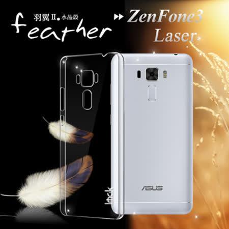 ASUS ZenFone 3 Laser 5.5吋 ZC551KL  超薄羽翼II水晶殼 手機殼(耐磨版)