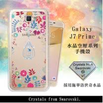 WT  Samsung Galaxy J7 Prime 5.5吋 奧地利水晶彩繪空壓手機殼(鳥羽花萃)