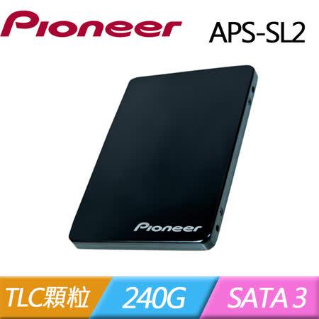 PIONEER 先鋒 APS-SL2 240G TLC SSD