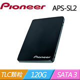 PIONEER 先鋒 APS-SL2 120G TLC SSD