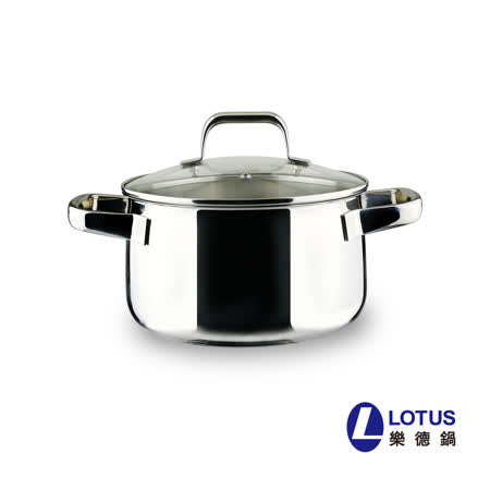 【LOTUS樂德鍋】倍麗鮮味雙耳湯鍋22cm