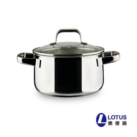 【LOTUS樂德鍋】倍麗鮮味雙耳湯鍋24cm