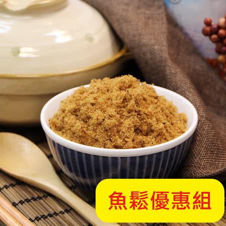 【東大興】魚鬆優惠組(旗魚鬆(300g/包)+鮭魚鬆(200/罐))(免運)