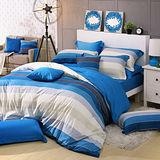 GOLDEN TIME-拿破崙甘納許-200織紗精梳棉薄被套床包組(藍-雙人)