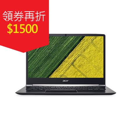 加碼送Acer原廠防震包Acer SF514-79JE 14吋FHD/i7-7500U/8G/512G SSD/Win10超薄邊框筆電-送64GB隨身碟/鍵盤膜/清潔組/滑鼠墊