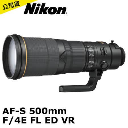 Nikon AF-S 500mm F4E FL ED VR (公司貨)