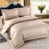 《HOYACASA萊恩》加大四件式絲棉緹花兩用被床包組