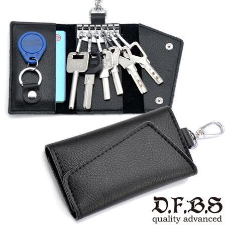 DF BAGSCHOOL皮夾 - 魅力經典型男專屬牛皮款鑰匙包-共2色
