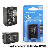 【全新解碼版】 Kamera佳美能 Panasonic DMW-BMB9副廠電池