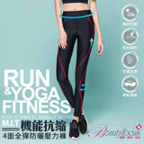 【BeautyFocus】台灣製女款3D彈性防曬抗縮運動壓力褲-5805黑底桃紅車線