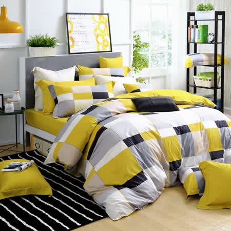 GOLDEN TIME-完美主义者-200织纱精梳棉两用被套床包组(黄-双人)