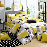 GOLDEN TIME-完美主義者-200織紗精梳棉薄被套床包組(黃-雙人)