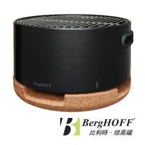 【比利時BergHOFF焙高福】TABLE BBQ桌上型烤爐(健穩黑)
