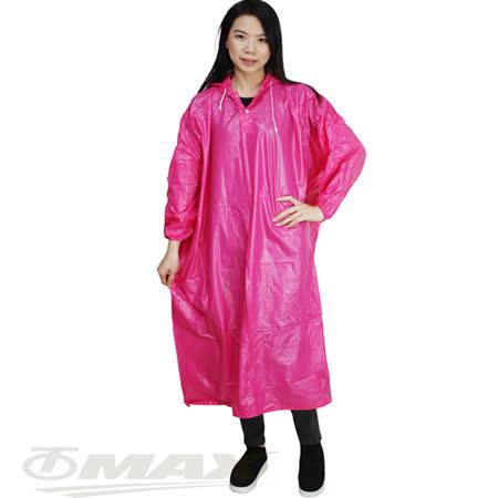 OMAX披風雨衣-粉紅XL-1入+透明雨鞋套2雙(1包)