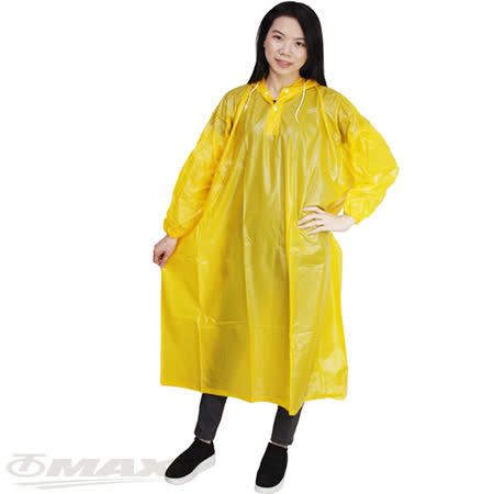OMAX披風雨衣-黃色2XL-1入+透明雨鞋套2雙(1包)