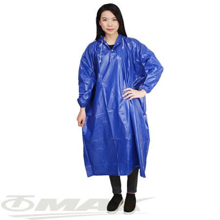 OMAX披風雨衣-藍色2XL-1入+透明雨鞋套2雙(1包)