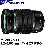 OLYMPUS M.ZUIKO DIGITAL ED 12-100mm F4.0 IS PRO(公司貨)-加送Lenspen專業拭鏡筆