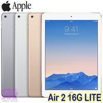 Apple iPad Air 2 WiFi+Cellular(4G LTE) 平板電腦 (2G+16G)