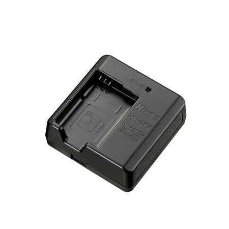 Nikon MH-67P 原廠充電器 (EN-EL23用) (公司貨)
