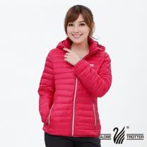 【遊遍天下】女款JIS90%羽絨防風防潑水輕暖羽絨外套G0312桃紅