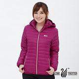 【遊遍天下】女款JIS90%羽絨防風防潑水輕暖羽絨外套G0312紫紅