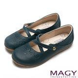 MAGY 舒適減壓款 真皮舒適通勤雕花平底鞋-藍色