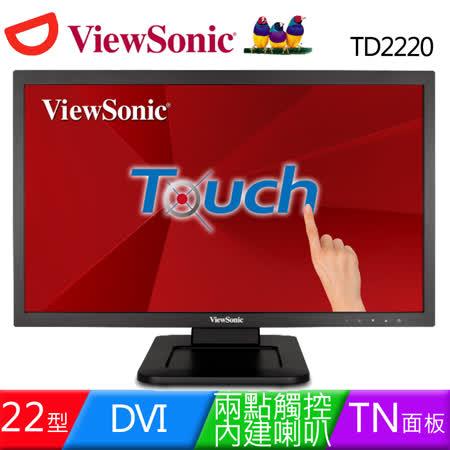 ViewSonic 優派 TD2220  22 型雙介面光學觸控液晶螢幕