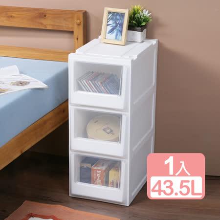 《真心良品x樹德》白色積木系統式3層隙縫收納櫃43.5L