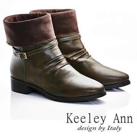 Keeley Ann  都會美感~細寬帶金屬釦簡約反摺短靴(咖啡色587158670)