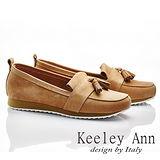 Keeley Ann 清新文藝~全真皮森林系簡約吊墜軟墊休閒鞋(棕色585083225)