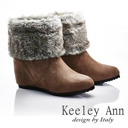 Keeley Ann  異國戀冬~暖刷毛甜美隱形內增高短靴(卡其色587158726)