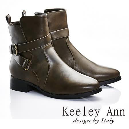 Keeley Ann  俐落極簡~歐美個性款環扣尖頭短靴(咖啡色587158570)