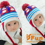 【iSFun】企鵝派對*加厚球球護耳帽/紅