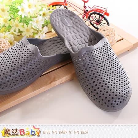 魔法Baby  室內拖鞋 超軟Q舒適輕量拖鞋 (2雙一組) sd0065