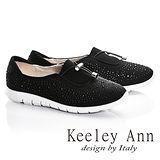 Keeley Ann極簡步調-樂活運動風水鑽造型休閒鞋(黑色676147110-Ann系列)