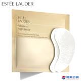 【原廠直營】Estee Lauder 雅詩蘭黛 特潤超導修護安瓶眼膜 (4片/4對)