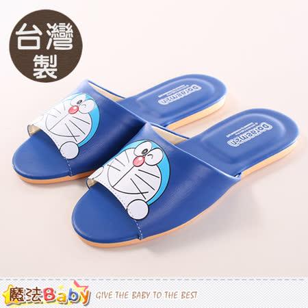 魔法家居  室內拖鞋 台灣製哆啦A夢正版大人尺碼拖鞋 sh9980