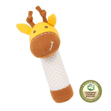 【MARCUS&MARCUS】動物樂園有機棉手搖鈴安撫玩偶-長頸鹿