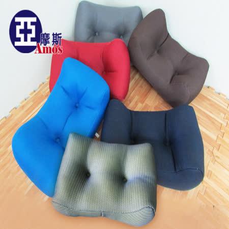 【Amos】沉稳色超厚实3D舒适靠腰枕/舒压枕(颜色随机)