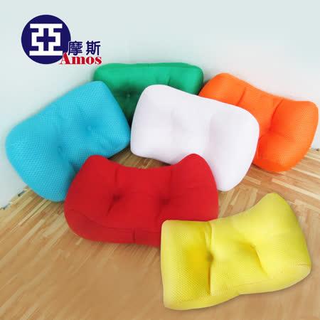 【Amos】明亮色超厚实3D舒适靠腰枕/舒压枕(颜色随机)