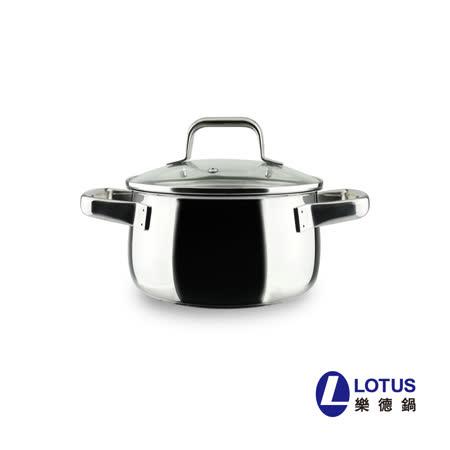 【LOTUS樂德鍋】倍麗鮮味雙耳湯鍋18cm