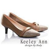 Keeley Ann簡約素面特殊壓紋拼接OL全真皮細跟中跟鞋(棕色685113125)
