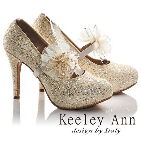 Keeley Ann璀璨光芒蕾絲花朵腰封新娘高跟鞋(金色685158137)